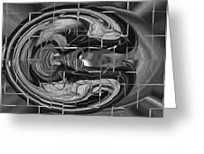Alien Brain Greeting Card