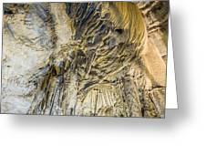 Alien Rock Formaton Greeting Card