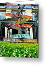 All Charlottes Greeting Card by Randall Weidner