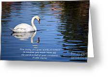 All Gods Creatures Greeting Card