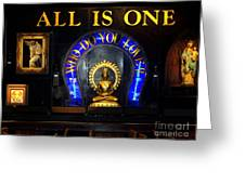 All Is One Greeting Card