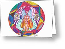 All Knowledge Is Within You Greeting Card