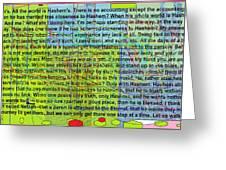 all the writing belongs to Hashem Greeting Card by David Baruch Wolk