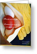All Work No Souffle - Phrase Greeting Card