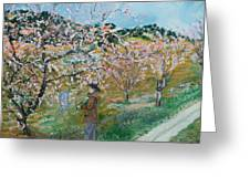 Allee Des Amandiers. Greeting Card