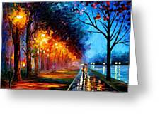 Alley By The Lake 2 - Palette Knife Oil Painting On Canvas By Leonid Afremov Greeting Card