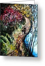 Alley By The Lake Greeting Card