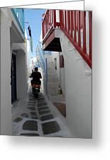 Alley Way In Mykonos Greeting Card