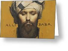 Alli Baba Greeting Card
