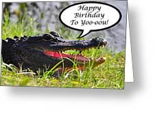 Alligator Birthday Card Greeting Card