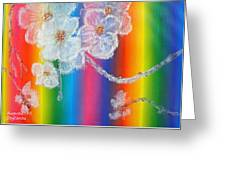 Almond Flowers On Spectrum Greeting Card