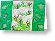 Almond Trees And Leaves Greeting Card