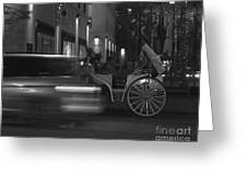 Almost Midnight - Modern Day Cinderella Greeting Card