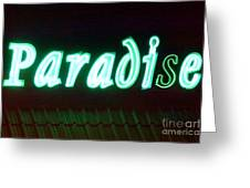 Almost Paradise Neon Sign Greeting Card