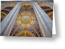 Almudena Cathedral Interior Greeting Card