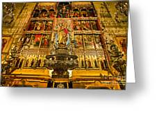 Almudena Cathedral Greeting Card