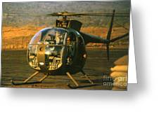 Aloha  Oh-6 Cayuse Light Observation   Helicopter Lz Oasis Vietnam 1968 Greeting Card