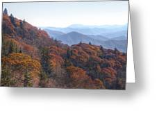 Along The Blue Ridge Parkway  N C Greeting Card
