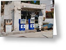 Alonissos Petrol Station Greeting Card