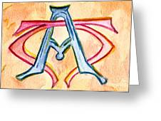 Alpha And Omega - Study #2 Greeting Card