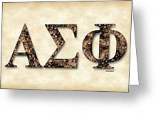 Alpha Sigma Phi - Parchment Greeting Card