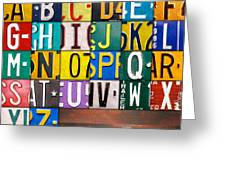 Alphabet License Plate Letters Artwork Greeting Card