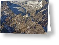 Alps - The Bowl Greeting Card