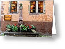 Alsace Fountain Greeting Card