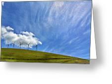 Altamont Windmills Greeting Card