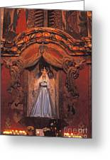 Altar And Madonna Greeting Card