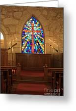Altar At The Little Church In La Villita Greeting Card