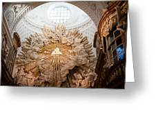 Altar Of St. Charles Church  - Karlskirche -  In Vienna Greeting Card