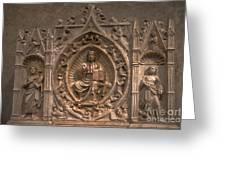 Altarpiece Greeting Card