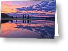 Alum Creek Sunrise Greeting Card