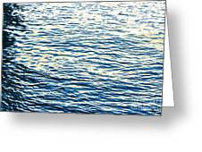 Always In Motion Greeting Card