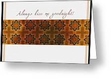 Always Kiss Me Goodnight Gold Greeting Card