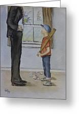 Am I In Trouble Dad... Broken Window Greeting Card