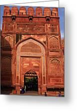 Amar Singh Gate Red Fort Agra  Greeting Card
