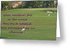 Amateur Golf  Greeting Card