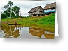 Amazon River Reflections-peru  Greeting Card