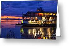 Amazon Sunset Greeting Card