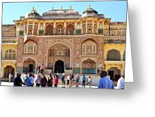 Amber Fort Entrance To Living Quarters - Jaipur India Greeting Card