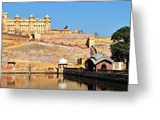 Amber Fort - Jaipur India Greeting Card