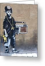 Ambivalence Banksy Greeting Card