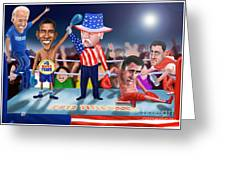 America Wins Greeting Card by Fred Makubuya