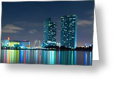American Airlines Arena And Condominiums Greeting Card
