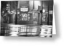 American Coney Detroit  Greeting Card