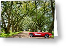 American Dream Drive Greeting Card