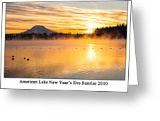American Lake 2010 Greeting Card