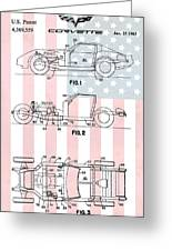 American Made Corvette Patent Greeting Card